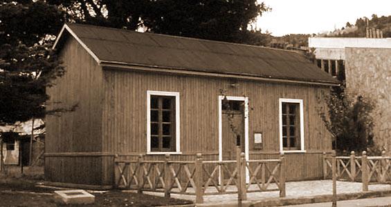 Edificio de la antigua comisión de Fomento de San Martín de los Andes - Neuquén