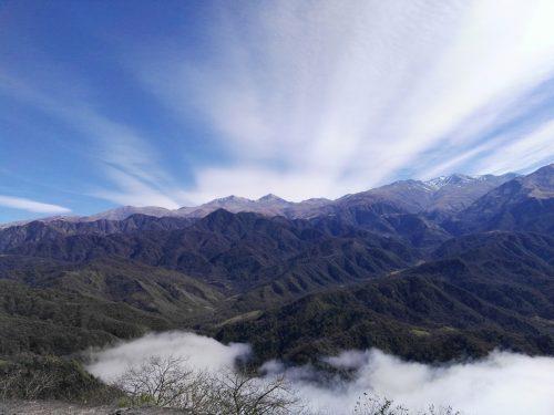 Nace el Parque Nacional Aconquija